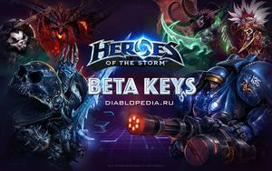 Beta Key Giveaway